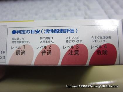 002_20120208044425.jpg