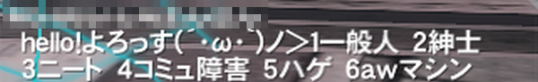 2014-01-07-04.png