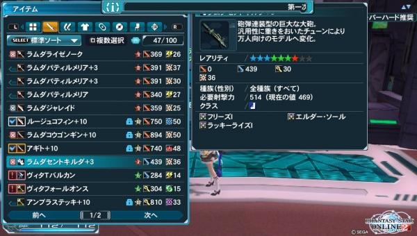 2014-01-10-2.jpg