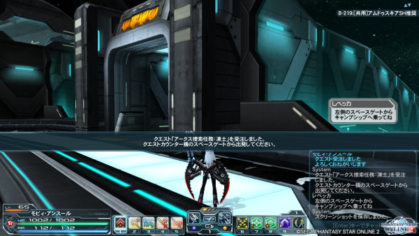 pso20140119_100610_000.png