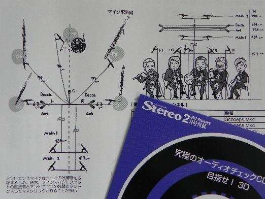 DSCN1972s.jpg