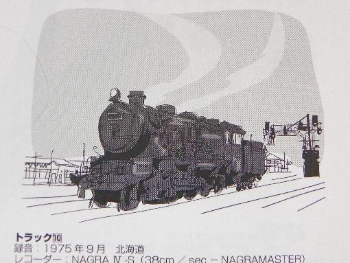 DSCN1975s.jpg