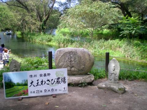 安曇野ロケ地 (49)