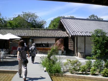 蔵久(3)