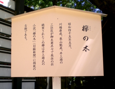 安曇野ロケ地 (69)-1