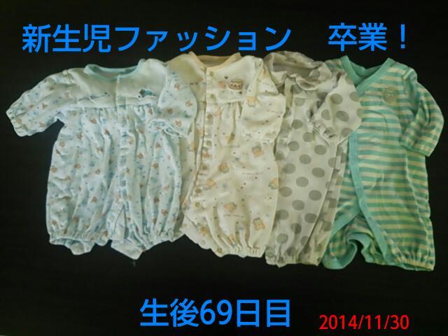 moblog_e5e038a3.jpg