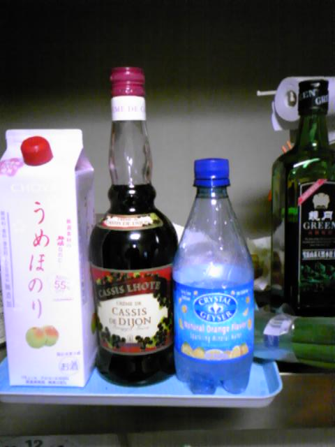 家飲み用酒