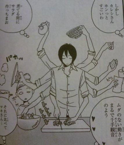 nigaama2.jpg