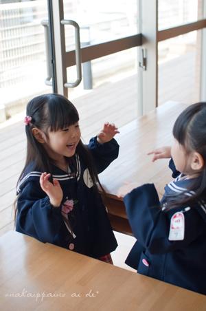入学式-5