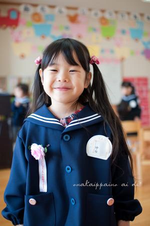入学式-4_edited-1