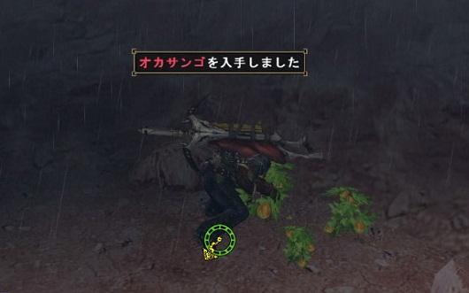 GOM 2011-11-22 02-04-55-605