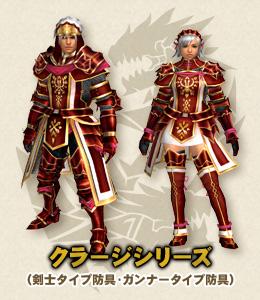 armor_img_02.jpg