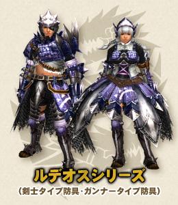 armor_img_14.jpg