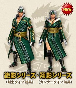 armor_img_17_new.jpg