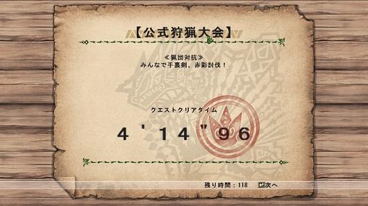 mhf_20120310_015217_298.jpg