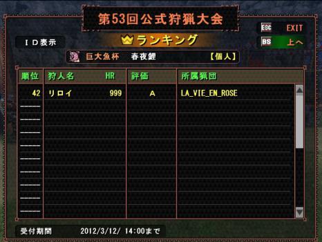 mhf_20120311_000028_652.jpg