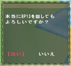 mhf_20120402_143927_483.jpg
