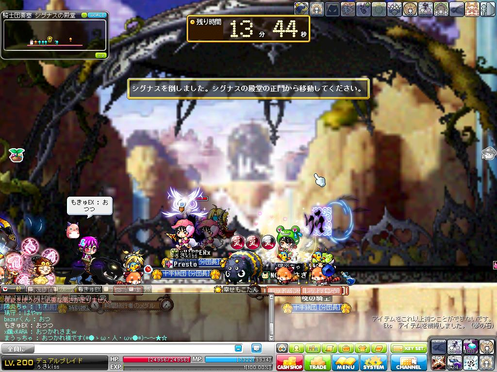 Maple110929_215826.jpg