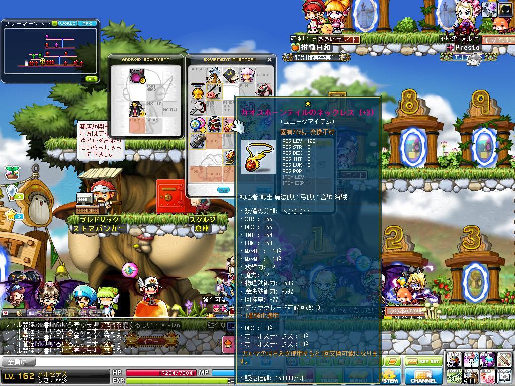 Maple120108_120545.jpg