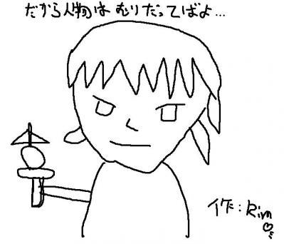 セイバー(23回目)