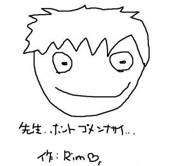 ぽにょ(26回目)