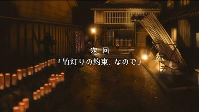 6-8_20111108085809.jpg
