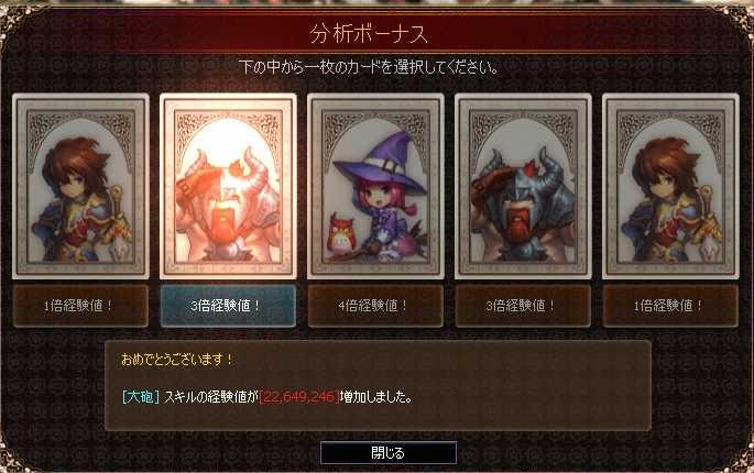 Atlantica_20120129_011802562.jpg