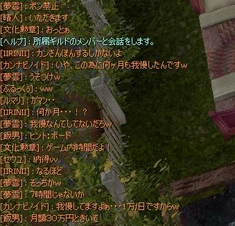 Atlantica_20120324_215010601.jpg