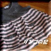 スカート4種①
