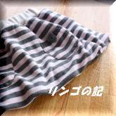 スカート4種②