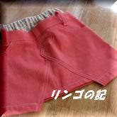 スカート4種⑤