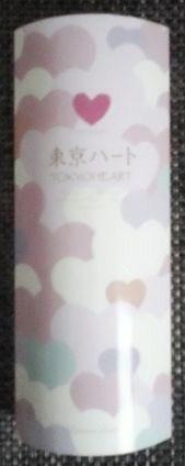 TOKYOHEART