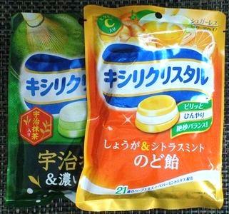宇治抹茶&濃いミルク