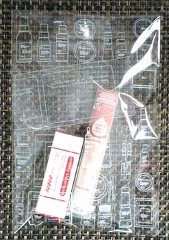 エテュセクリーミークレヨンリップ&USB