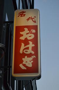 201112__15308.jpg