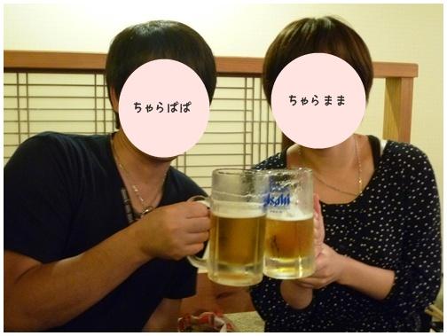 2011091718.jpg