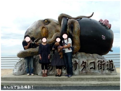 2011091724.jpg