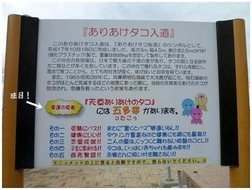 2011091725.jpg
