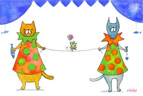 ネコとネズミの綱渡り