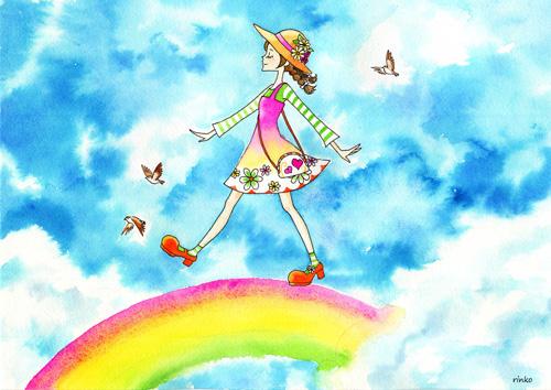 虹のむこう