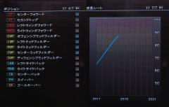 rino20_02_55.jpg