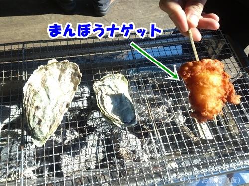 マンボウナゲットと牡蠣