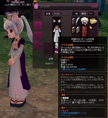 mabinogi_2014_02_12_005.jpg