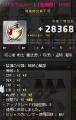 Maple140130_093355.jpg