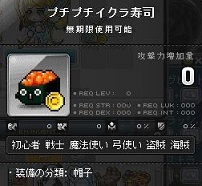 Maple140130_215357.jpg