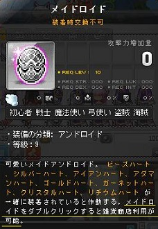 Maple140131_182148.jpg