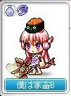 Maple140131_182202.jpg