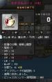 Maple140213_161535.jpg