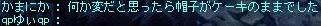 Maple121228_210047.jpg