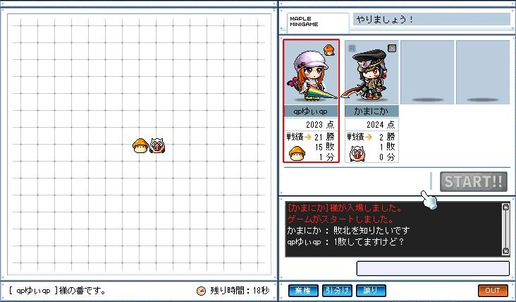 Maple121228_211601.jpg